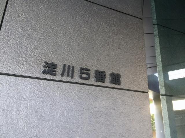IMG_9700 (1)